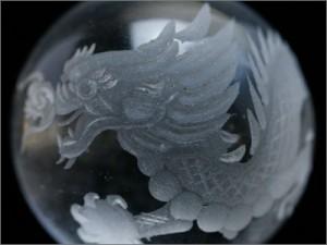 dragon2-4