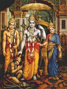 Sri-Sita-Rama-Lakshmana-Han