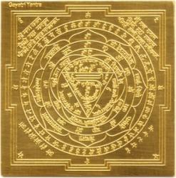 ガーヤトリー・ヤントラ(8cm×8cm)/インド密教,ヒンドゥー教,ヤントラ(神聖図形)