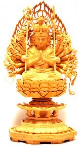 【千手観音菩薩・座像(転輪入魂仏)】本格手彫り木製仏像,神仏,千手千眼観世音菩薩,菩薩,仏教,密教,チャクラ入魂(にゅうこん)