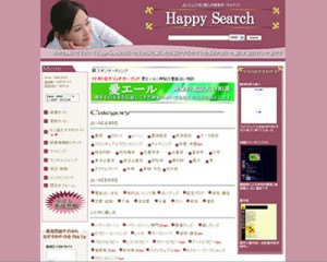 happy-search