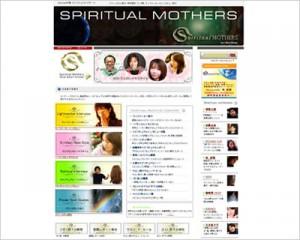 spiritual-mothers