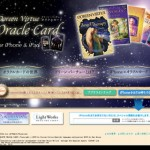 オラクルカード/Oracle Cards for iPhone &iPad