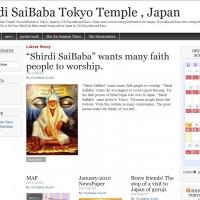 Shirdi SaiBaba Tokyo Temple , Japan
