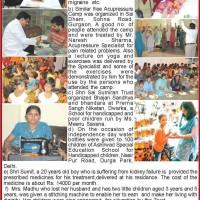 インドの「シュリ・サイ・スミラン・トラスト」に寄付しました。